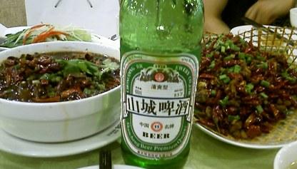 ChongQingShanChengBeer.jpg