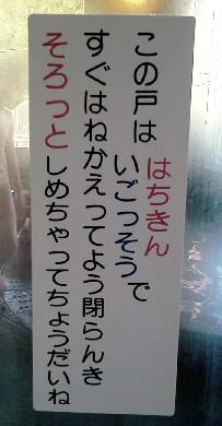 Chuigaki.jpg