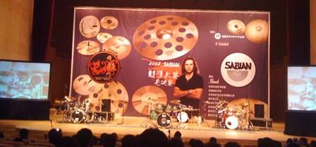 DrumersChampionshipHall.jpg