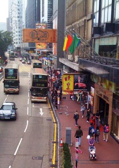 HongKongKusochibiriStreet.jpg