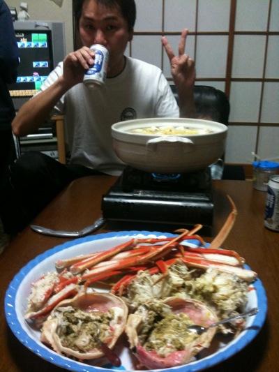 Kaninabe.JPG