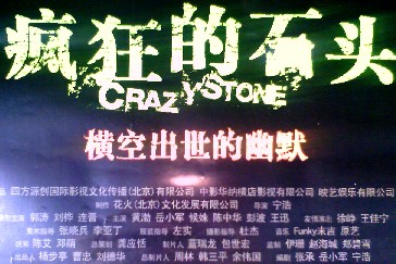 MovieCregit.jpg