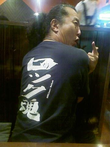 RockDamashii.jpg
