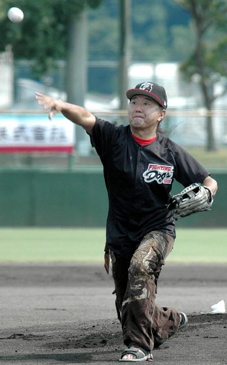 Shikyushiki.JPG