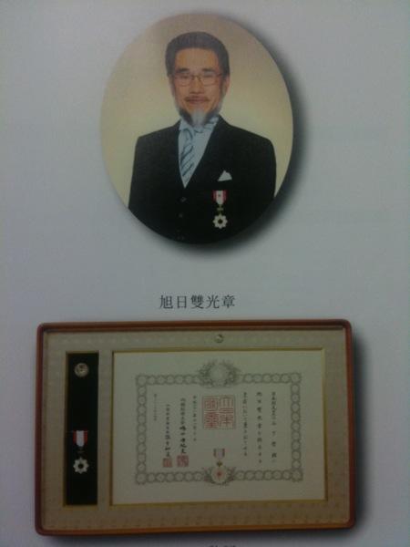 Shukujitusoukoushou.JPG