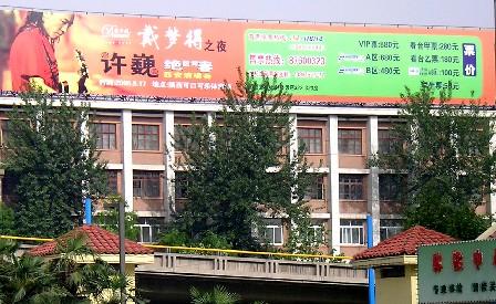 XuWeiGuangGao.jpg