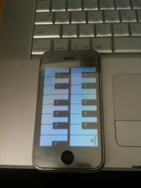 iPhoneFreePiano.JPG